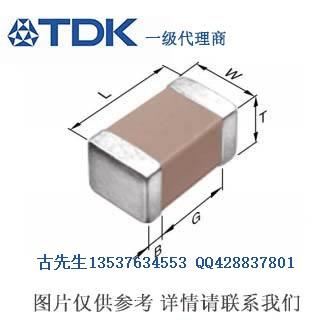 TDK蜂鸣器一级代理