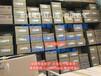 車規系列CGA9N3X7R1H106K一級代理商
