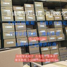 TDK蜂鸣器PS1240系列TDK代理蜂鸣器图片
