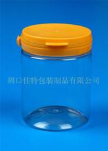 圆形广口pet易拉罐受欢迎的原因图片