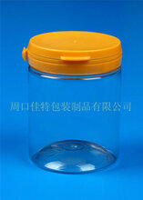 圓形廣口pet易拉罐受歡迎的原因圖片