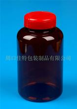 簡述PET塑料易拉罐吹塑環節圖片