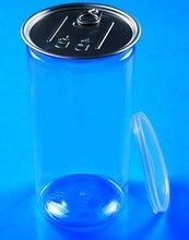 PET易拉罐的生產標準_PET易拉罐的性能特點圖片