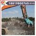 混凝土粉碎器、拆迁液压粉碎钳、生产厂家现货直销