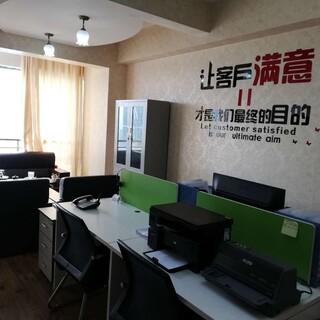 武昌代理记账_公司注册代理_会计代账图片4