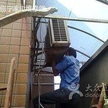 寶山區大華路空調維修拆裝移機空調不制冷空調加液拆裝移機