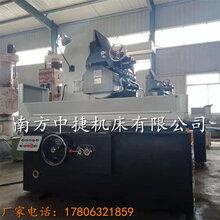 磨床廠家專業生產平面磨床M7140臥式矩臺平面磨床圖片