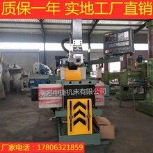 厂家直销刨床数控牛头刨床BK6063BK6066BK60100规格齐全欢迎订购图片