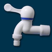 优质PP合鑫塑料水龙头图片