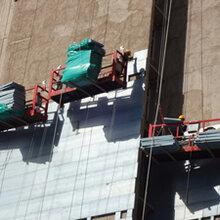 吊篮电动吊篮,建筑吊篮,高空作业吊篮的生产基地山东德州睿尔特机电图片