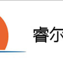 廣州吊籃電箱吊籃配電箱深圳建筑施工平臺吊籃生產廠家