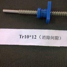 加工定制梯形絲桿多頭絲杠廠家直銷左右牙絲桿圖片