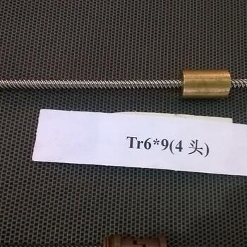 梯形丝杆T型扣丝杠螺纹对拉丝杆可调节螺杆
