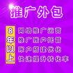 怎么做网站推广-武汉地区网站推广外包费用图片