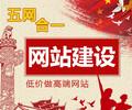 北京做微信小程序排行榜