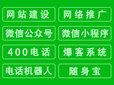 武汉做推广外包找谁-外包网络推广的好处图片