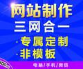 重庆网站设计排行榜