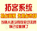 北京培训学校门店拓客价格