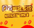 上海零基础网站建设哪家好