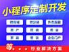 在武汉公众号开微商城难吗