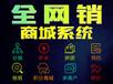 武汉微信同城生活公众号本地开发