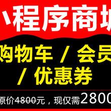 怎样创建微商城,武汉做公众号商城的公司