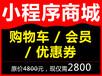在武汉健身房微信小程序开发公司找哪家