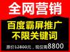 在武汉网站优化哪个公司好