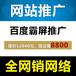 武汉购物网站优化怎样排名靠前