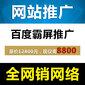 武汉购物网站优化怎样排名靠前图片