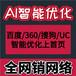 在武漢開發預約小程序專業技術團隊