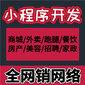儿童手工坊开发商城小程序汉阳哪家公司技术团队成熟?图片