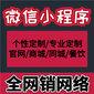 武汉家具店做小程序商城该怎么设计优惠券?图片