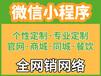 武漢鸚鵡小程序開發公司排名前三的是哪家