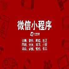 武汉蔡甸商城小程序开发公司值得信赖的