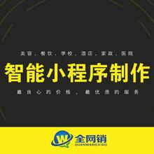 武汉古田小程序开发公司找哪家