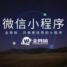 武汉团结大道小程序开发公司值得信赖的