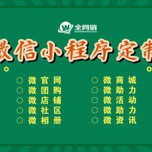 武汉江汉二桥商城小程序开发找哪家