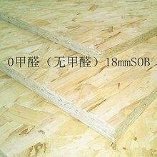 OSB歐松板(定向結構刨花板)進口級別歐松板圖片