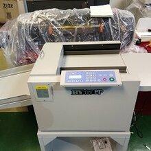 广州佰印数码电动压痕机BY-350B实线虚线一体机图片