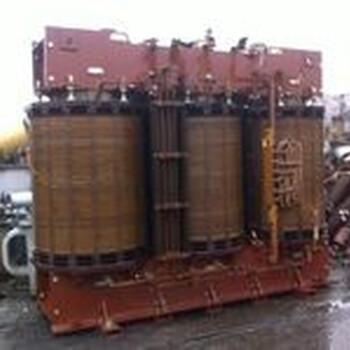安徽马鞍山市干式变压器回收商家地址-上海利华物资有限公司图片1