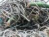 浙江麗水電纜線回收-今日行情-麗水電纜線回收公司-高價回收