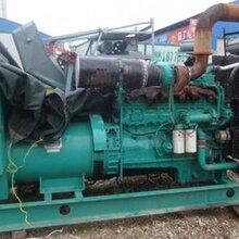 苏州发电机回收-苏州发电机回收价格公司图片