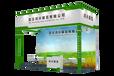 2020湖南長沙糧食機械展