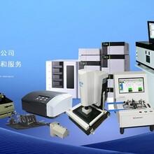 日本岛津直读光谱维修岛津PDA光谱维修升级维修改造安装图片