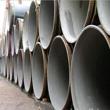 水泥砂浆防腐钢管生产厂家图片