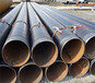 钢套钢保温钢管专业团队广州