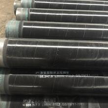沧州天然气防腐钢管多少钱图片