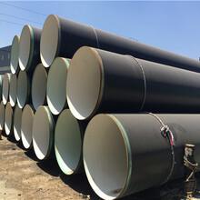威海内外涂环氧树脂钢管哪家好图片