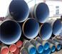 呼伦贝尔国标挂网水泥砂浆防腐钢管多少钱会员环保单位